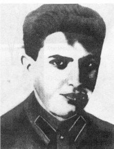 Абрам Левин