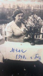 Мама Розы Сигал